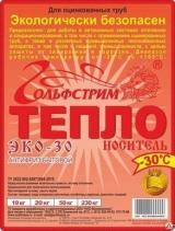 Гольфстрим 30 (на этилен гликоле)